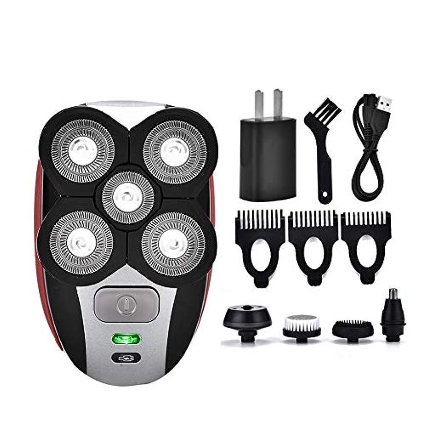 肩をすくめる変動するセンター髭剃り器、ポップアップトリマーで男性の電気シェービングカミソリのための充電式100%防水電気シェーバーウェットドライロータリーシェーバー(Red)