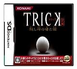 「TRICK(トリック) DS版 隠し神の棲む館」の画像