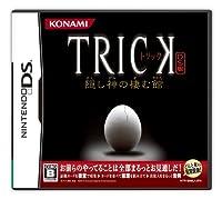 TRICK DS版 隠し神の棲む館