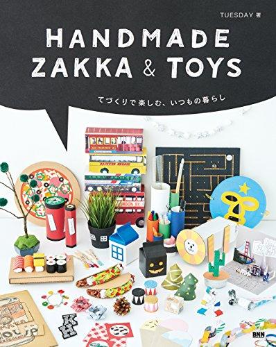 HANDMADE ZAKKA & TOYS-てづくりで楽しむ、いつもの暮らしの詳細を見る