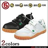 丸五 作業靴 MARUGO 屋根やくん#03 スニーカーColor:02ホワイト