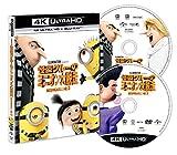 【Amazon.co.jp限定】怪盗グルーのミニオン大脱走 (4K ULTRA HD + Blu-rayセット)(2枚組)(マルシェバッグ付き) [4K ULTRA HD + Blu-ray]