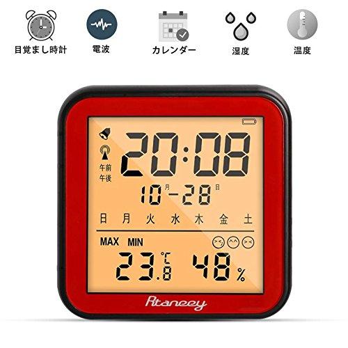 電波時計 Rtaneey 目覚まし時計 デジタル湿度計 自動修正機能 アラー...