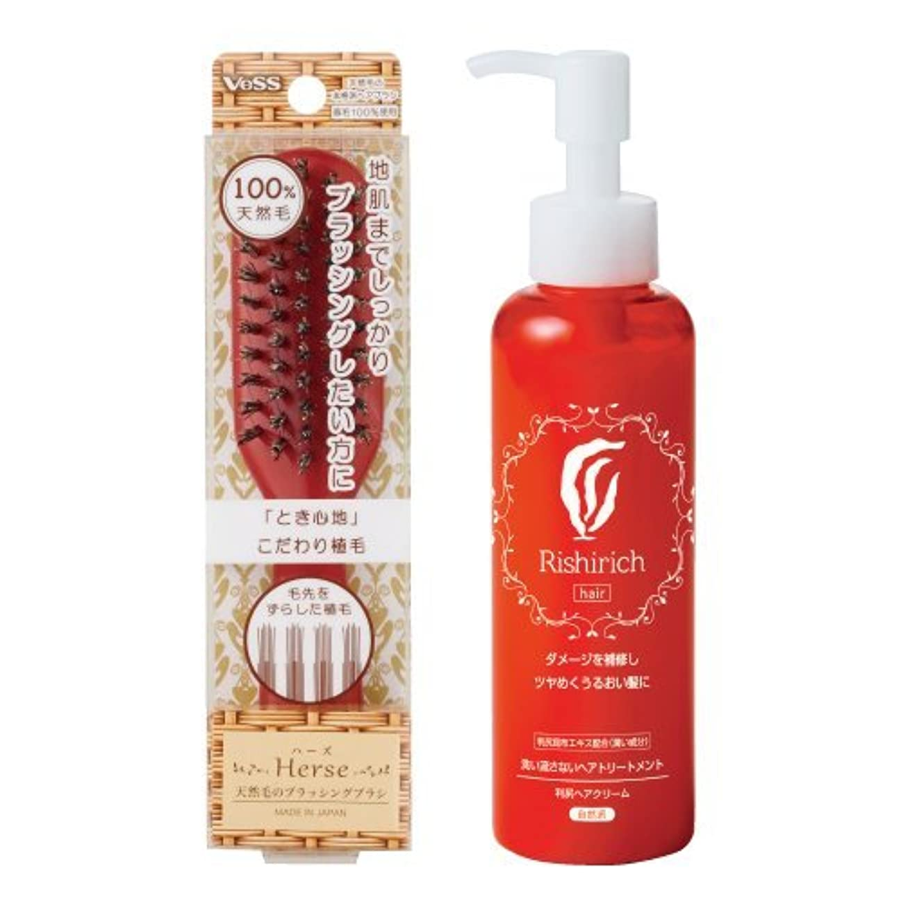【Amazon限定】利尻ヘアクリーム+天然毛のブラッシングブラシセット