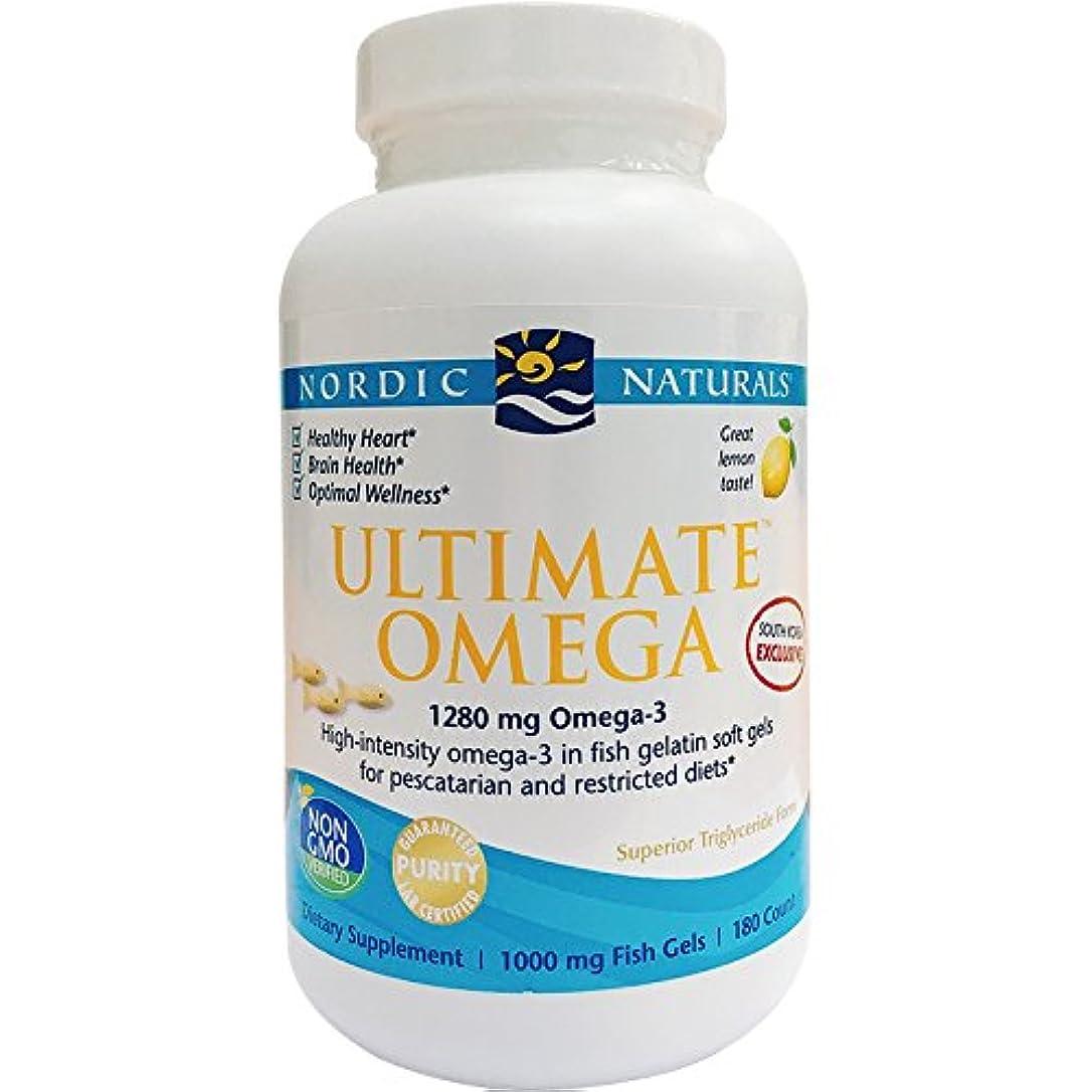 ヒント病気警戒アルティメイトオメガ 1000 mg(レモン) 180 ソフトカプセル (海外直送品)