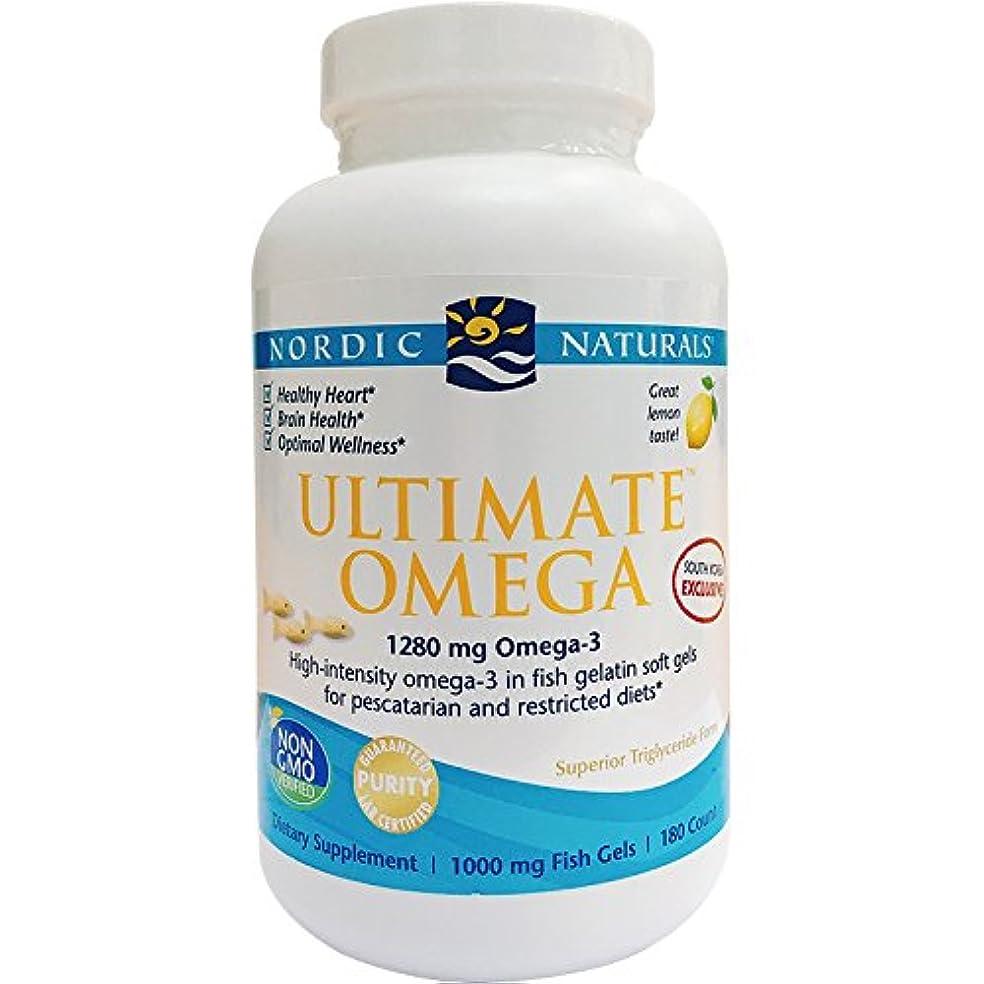 息切れシャー割り当てアルティメイトオメガ 1000 mg(レモン) 180 ソフトカプセル (海外直送品)