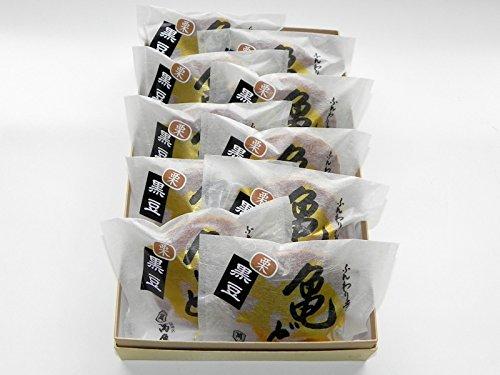 越後湯沢 創作和菓子 萬亀 丸ごと1個栗入り黒豆どら焼き (10個)