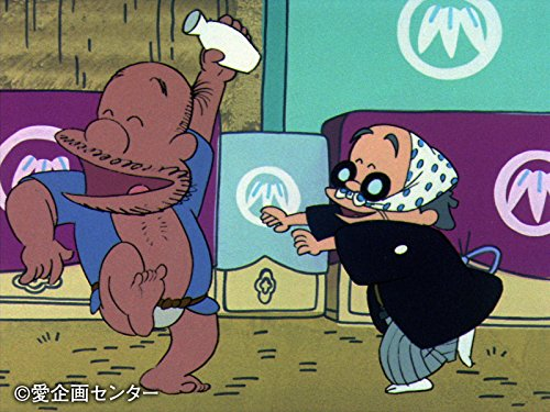 まんが日本昔ばなし 「蛸八長者」/「高根山のお地蔵さま」 -
