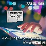 【Amazon.co.jp限定】Transcend microSD カード 64GB UHS-I Class10 Nintendo Switch 動作確認済 TS64GUSD300S-AE