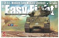 アスカモデル 1/35 アメリカ軍 中戦車 M4A3E8シャーマン イージーエイト プラモデル 35-020