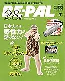 BE-PAL (ビーパル) 2009年 07月号 [雑誌]