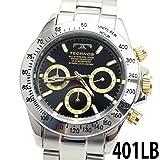 テクノス TECHNOS 腕時計 クロノグラフ メンズ TSM401LB