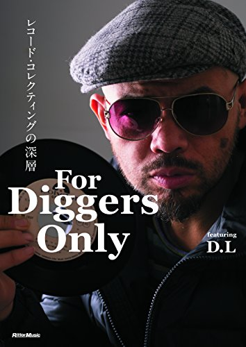 For Diggers Only レコード・コレクティングの深層