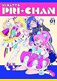 キラッとプリ☆チャン Blu-ray BOX-1[Blu-ray/ブルーレイ]