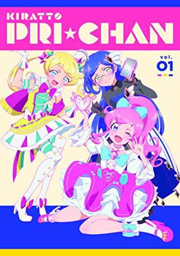 【Amazon.co.jp限定】【Amazon.co.jp限定】キラッとプリ☆チャン Blu-ray BOX-1  (オリジナル特典:ブロマイド3枚セット付)