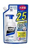メンズビオレ 泡タイプ洗顔 スパウト 詰替え用 330ml