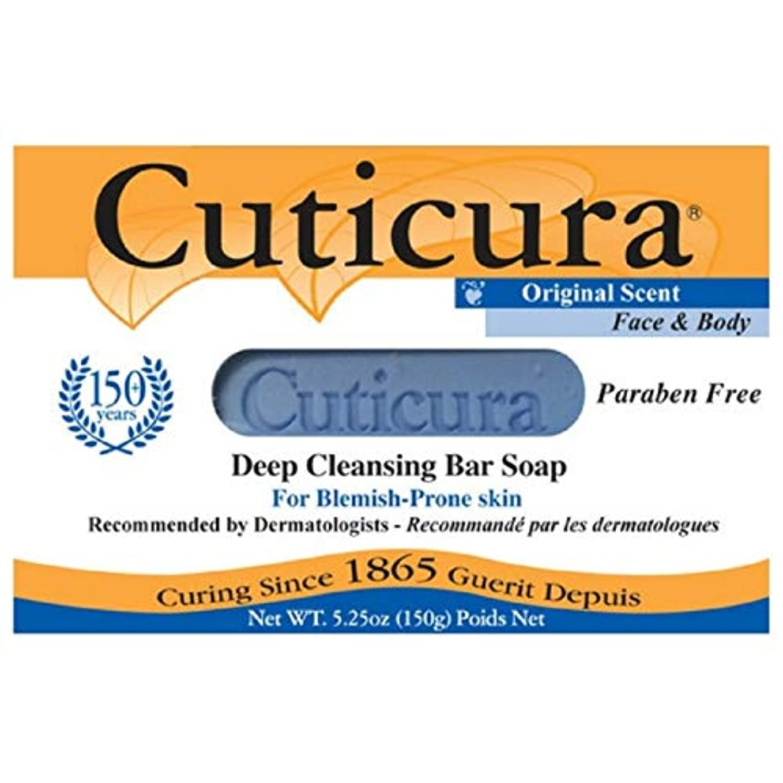 適用する大使館エスカレートCuticura 薬用抗菌石鹸オリジナル式5.25オズ(3パック) 3パック