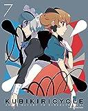 クビキリサイクル 青色サヴァンと戯言遣い 7(完全生産限定版) [DVD]