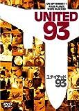 ユナイテッド93 [DVD] 画像
