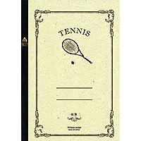 みんなの部活ノート テニス 5冊セット