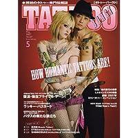 TATTOO BURST (タトゥー・バースト) 2007年 05月号 [雑誌]