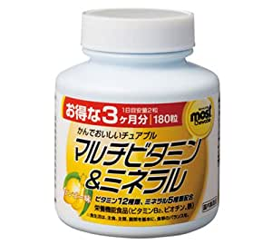 オリヒロ MOSTチュアブル マルチビタミン&ミネラル 180粒