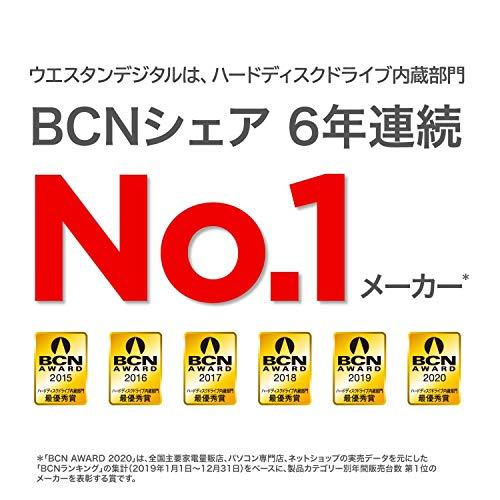 『Western Digital HDD 4TB WD Red NAS RAID 3.5インチ 内蔵HDD WD40EFRX-RT2 【国内正規代理店品】』の6枚目の画像