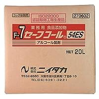 ニイタカ:セーフコール54ES(F-7) 20L(BIB) 270602