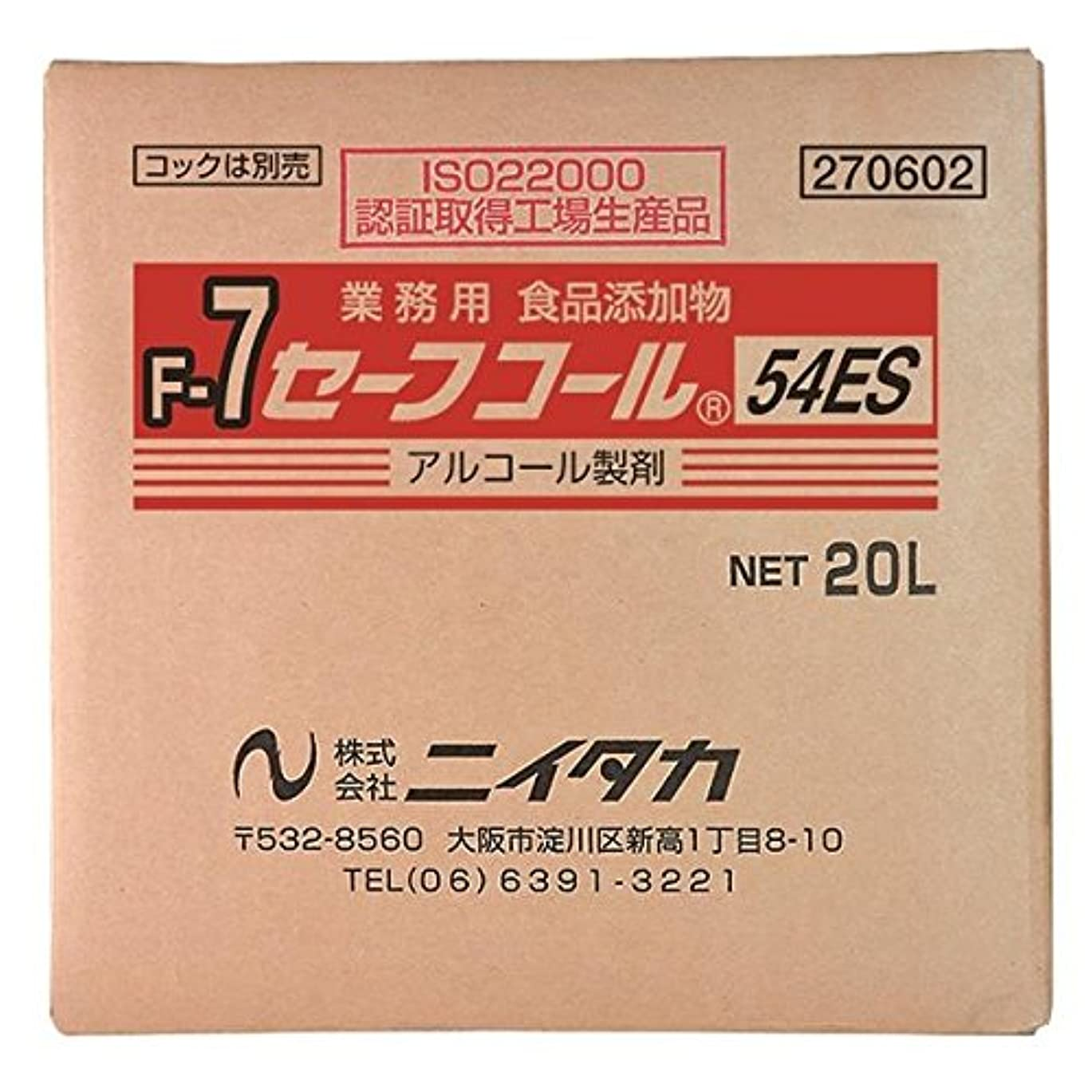 制裁投獄狭いニイタカ:セーフコール54ES(F-7) 20L(BIB) 270602