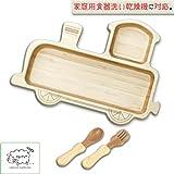 ≪食洗機対応≫[agney*(アグニー)]天然竹製 きかんしゃプレートセット(スプーン&フォーク付き)
