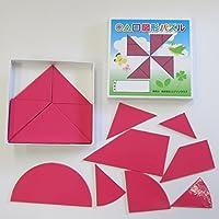 エジソンクラブ 図形パズル(赤) 紙製