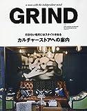 GRIND(グラインド) 2019年 02 月号 [雑誌]