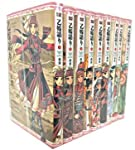 乙嫁語り コミック 1-9巻セット