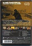 ビッグ・ガン [DVD] 画像