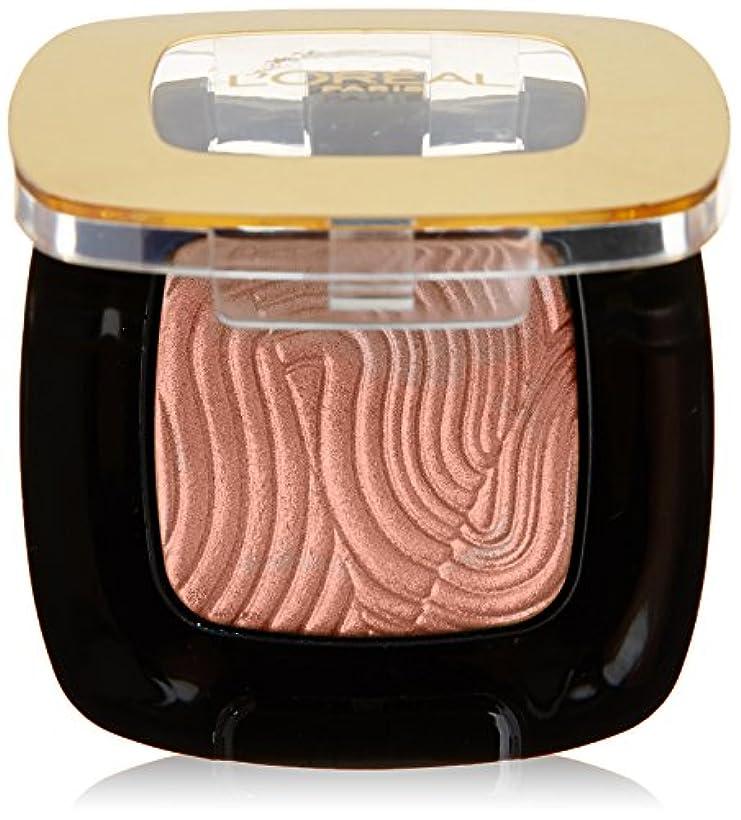文明素晴らしいです徐々にL'OREAL - Fards à paupières Color Riche L'ombre Pure - 507 pin up pink