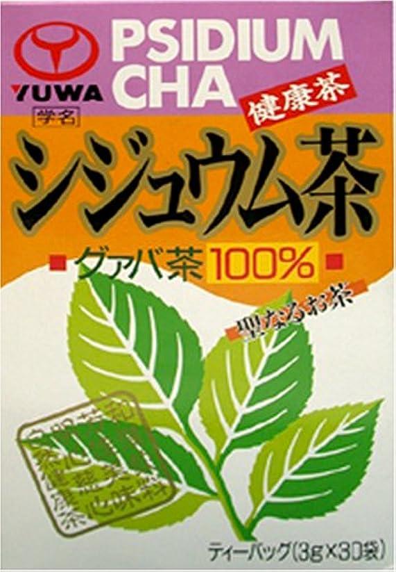 保持する割れ目キャンディーユーワ シジュウム茶 30包