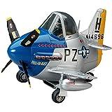 ハセガワ たまごひこーき アメリカ陸軍 P-51 ムスタング ノンスケール プラモデル TH7