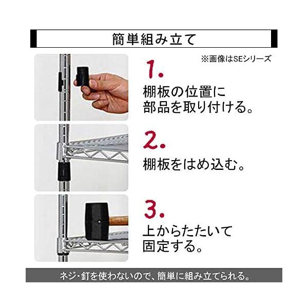 アイリスオーヤマ メタルラック 3段 ブラック...の紹介画像4