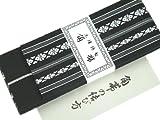 綿の角帯日本製献上柄結び方ガイド付き(黒)