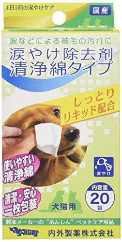 ナイガイ 涙やけ除去剤清浄綿タイプ 犬猫用 20枚