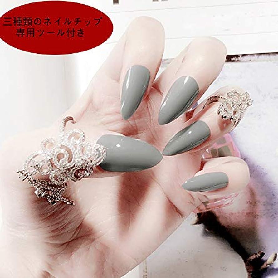 確かに意図的有効化HuangHM アーモンド型 ネイルチップ 24枚入り タープ付き専用やすりとコットン付き ジェルネイル ネイルアート つけ爪デザイン ブライダル かわいいシンプルロング 成人式和装プレゼントnail