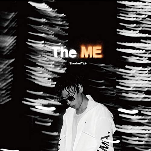 The ME