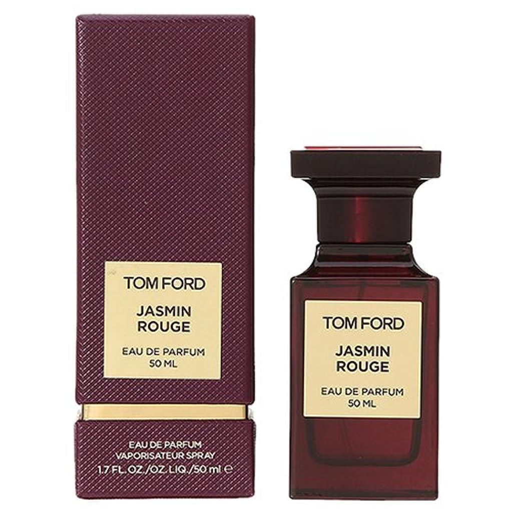 崇拝します偶然のとても多くのトム フォード TOM FORD ジャスミン ルージュ オードパルファム EDP SP 50ml