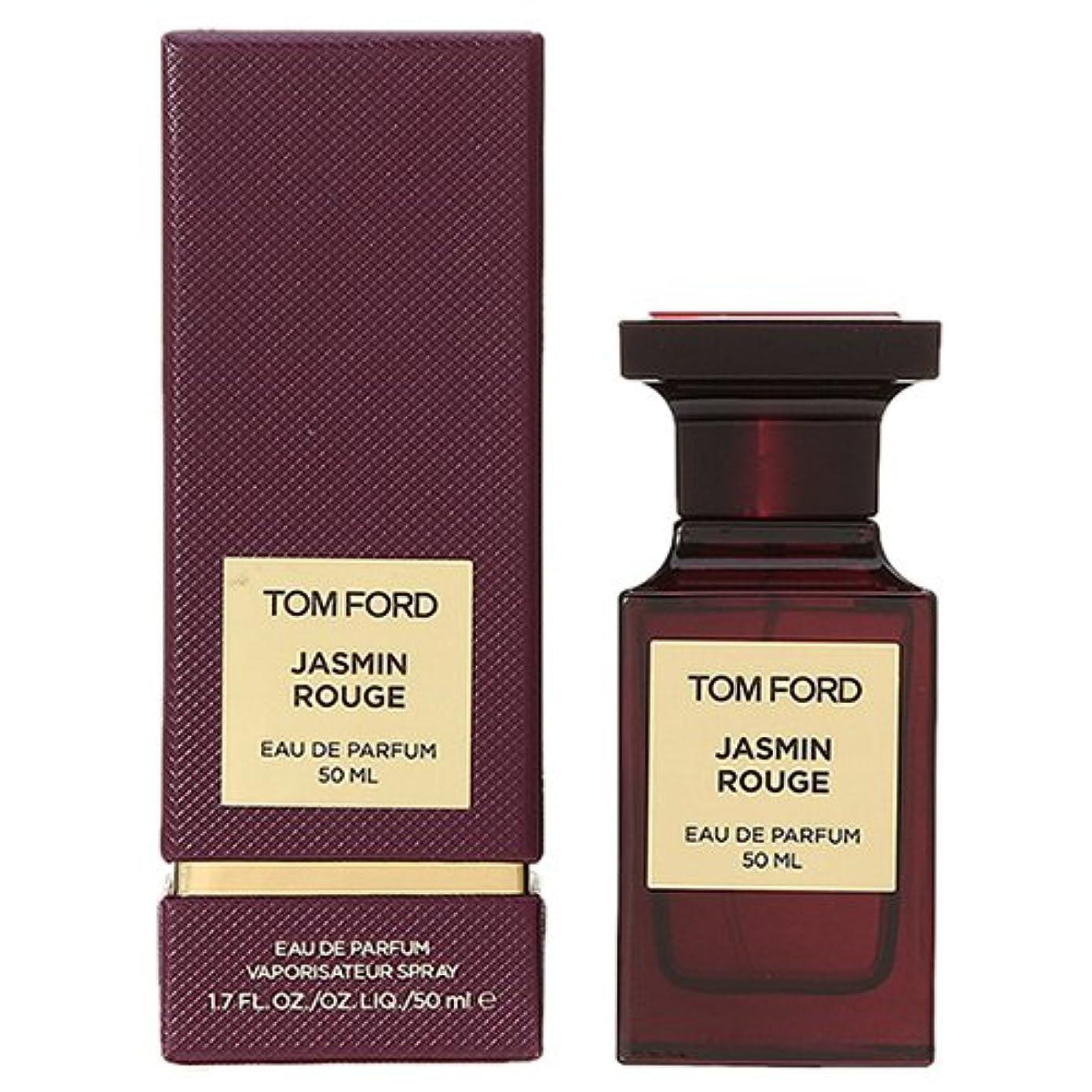 旅客記者うつトム フォード TOM FORD ジャスミン ルージュ オードパルファム EDP SP 50ml