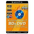 【タイムセール】ディスククリエイター7 BD&DVD | 変換スタジオ7シリーズ | カード版 | Win対応が激安特価!