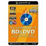 ディスククリエイター7 BD&DVD 〜動画からブルーレイ作成・DVD作成(書き込み) | 変換スタジオ7シリーズ | カード版 | Win対応