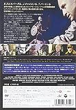 レイ・ハリーハウゼン 特殊効果の巨人 [DVD] 画像