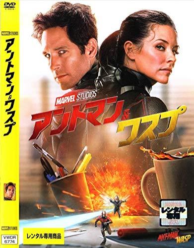 アントマン&ワスプ  [DVD]