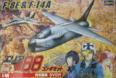 ハセガワ コンボセット F−8E&F−14A