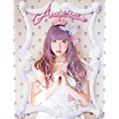 【Amazon.co.jp限定】 AMOSCREAM (美人開花miniシリーズ)